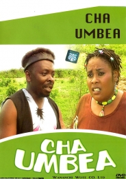 Cha Umbea - Click Image to Enlarge
