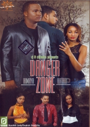 Danger Zone - Click Image to Enlarge