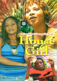 House Girl - Click Image to Enlarge