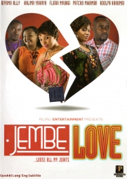 Jembe Love - Click Image to Enlarge