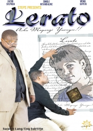 Lerato - Click Image to Enlarge