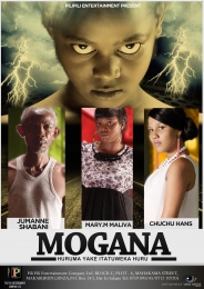 Mogana - Click Image to Enlarge