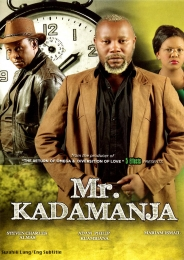 Mr. Kadamanja - Click Image to Enlarge