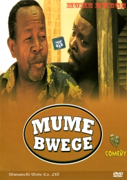 Mume Bwege - Click Image to Enlarge