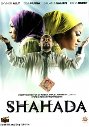Shahada - Click Image to Enlarge