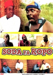 Soda ya Kopo - Click Image to Enlarge
