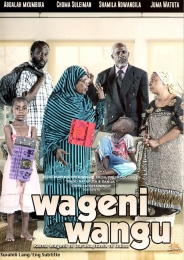 Wageni Wangu - Click Image to Enlarge